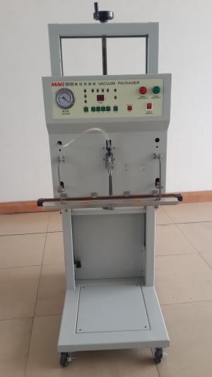 VS-600L外抽真空包装机(垂直外抽式)