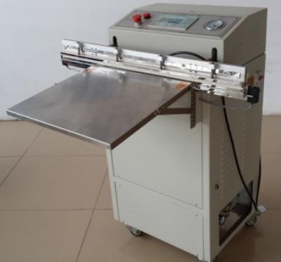 VS-600S外抽式真空包装机